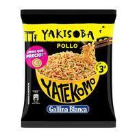 Gallina Blanca Sopa cocido p3 80g