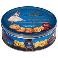 Danesita Galletas butter cookies 454g